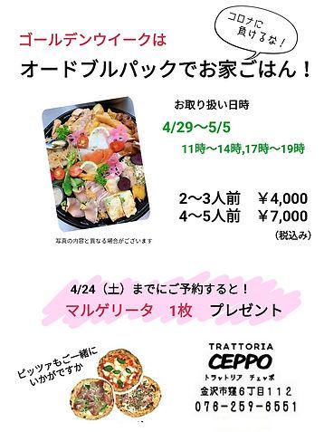 21-04-17-17-10-04-121_deco.jpg