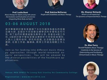 【講座及培訓】香港音樂治療研討會 2018