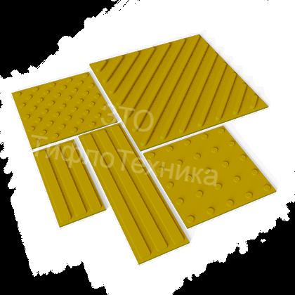 Тактильная плитка полиуретан (ТПУ) 300х300, 500х500