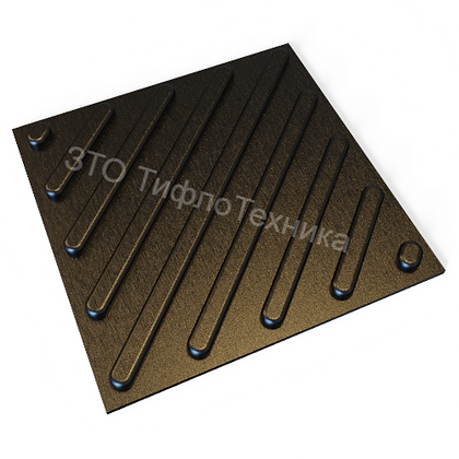 Тактильная плитка сталь (полимерная)