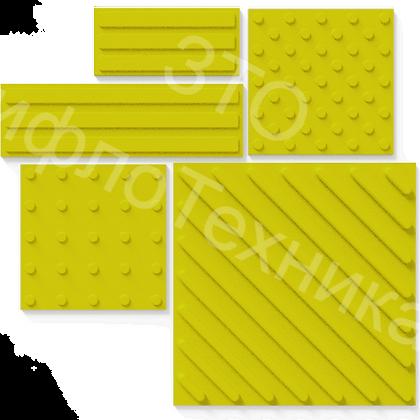Тактильная плитка ПВХ 300х300, 500х500