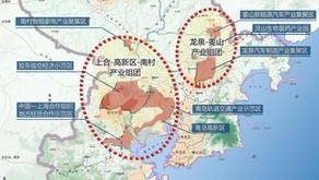 青島はこれら3つの分野の構築に集中する必要があります!【集約発展3大産業グループ 】