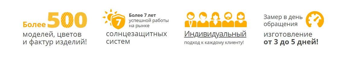 BAUSET_Sliv_naruzhnii_aluminievii_90_mm_