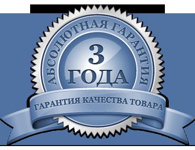 3-года-гарантии-LaserFor.png