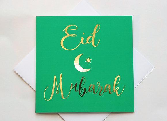 Eid Mubarak Paisley Plush Greeting Card Full