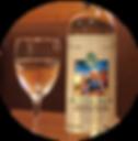 ギリシャワイン レチーナ OLYMPIA 松脂入りワイン