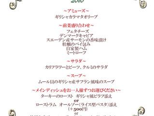 OLYMPIAのXmas★2016
