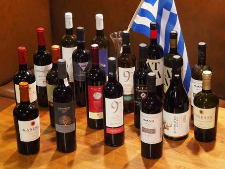新しいギリシャワインが続々と入荷しています♪