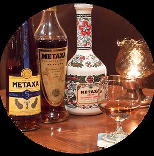 メタクサ ギリシャのブランデー Metaxa