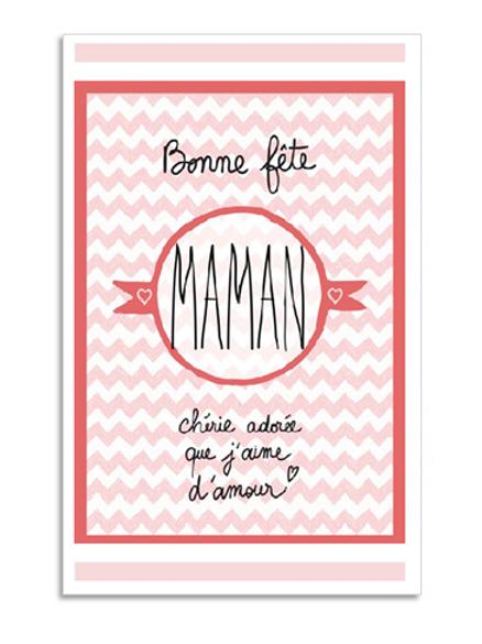 CHÈQUE CADEAU FÊTE DES MÈRES MAMAN CHÉRIE