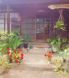 KAGURA玄関