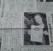 今日新聞.jpg