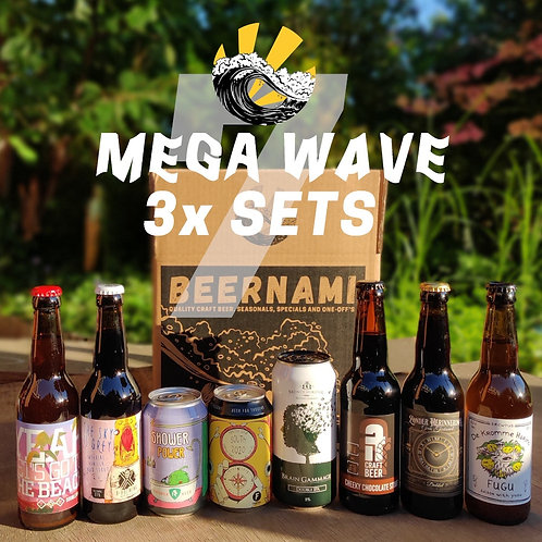 Mega Wave (3x Latest)