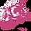 Thumbnail: Peony - Organic ribbed beanie