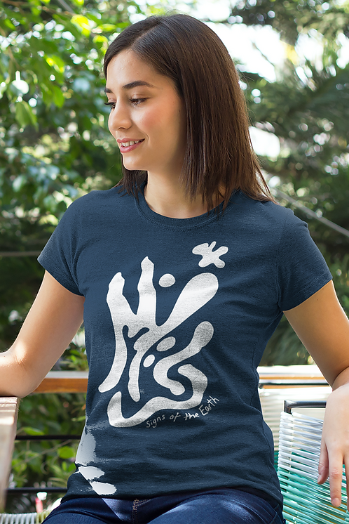 Signs of the earth - Oracle Girl - Unisex organic cotton t-shirt
