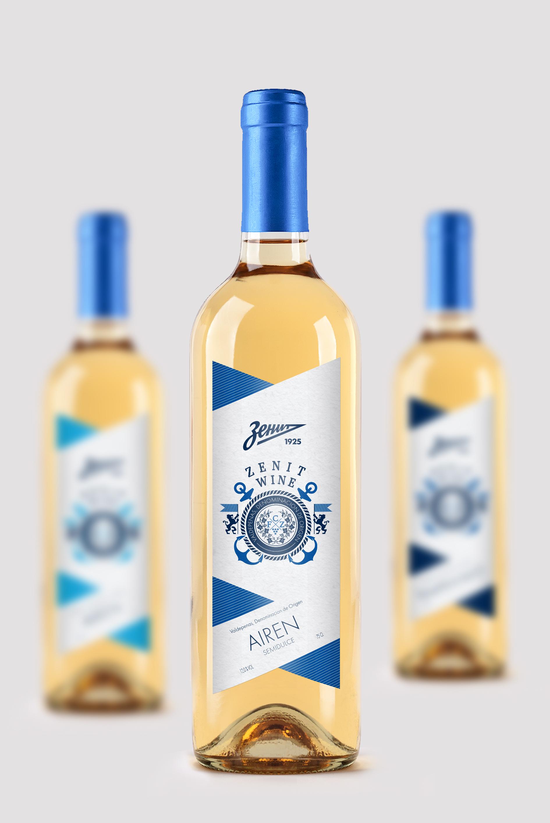 Вино «Зенит»