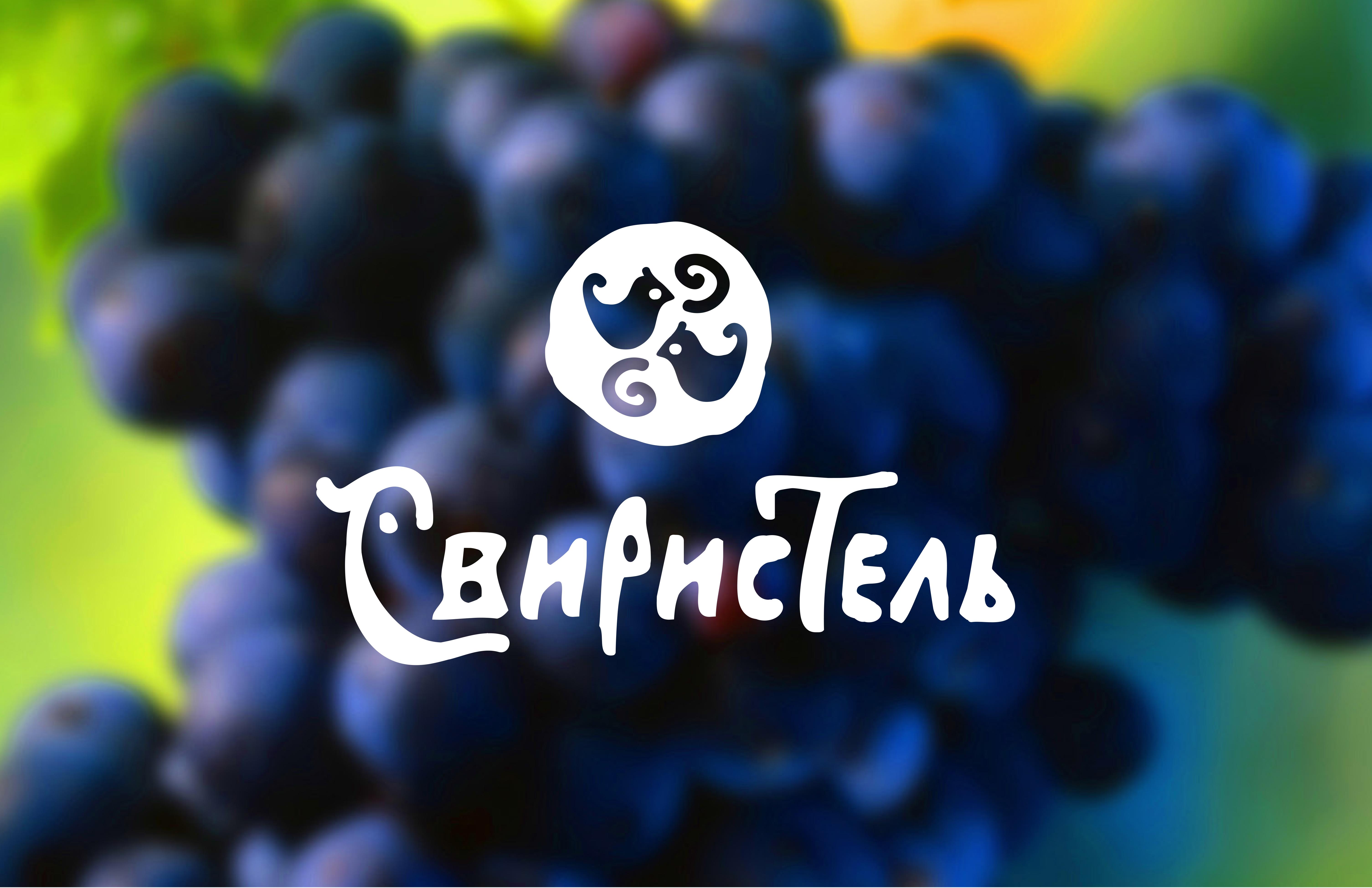 Вино «Свиристель»