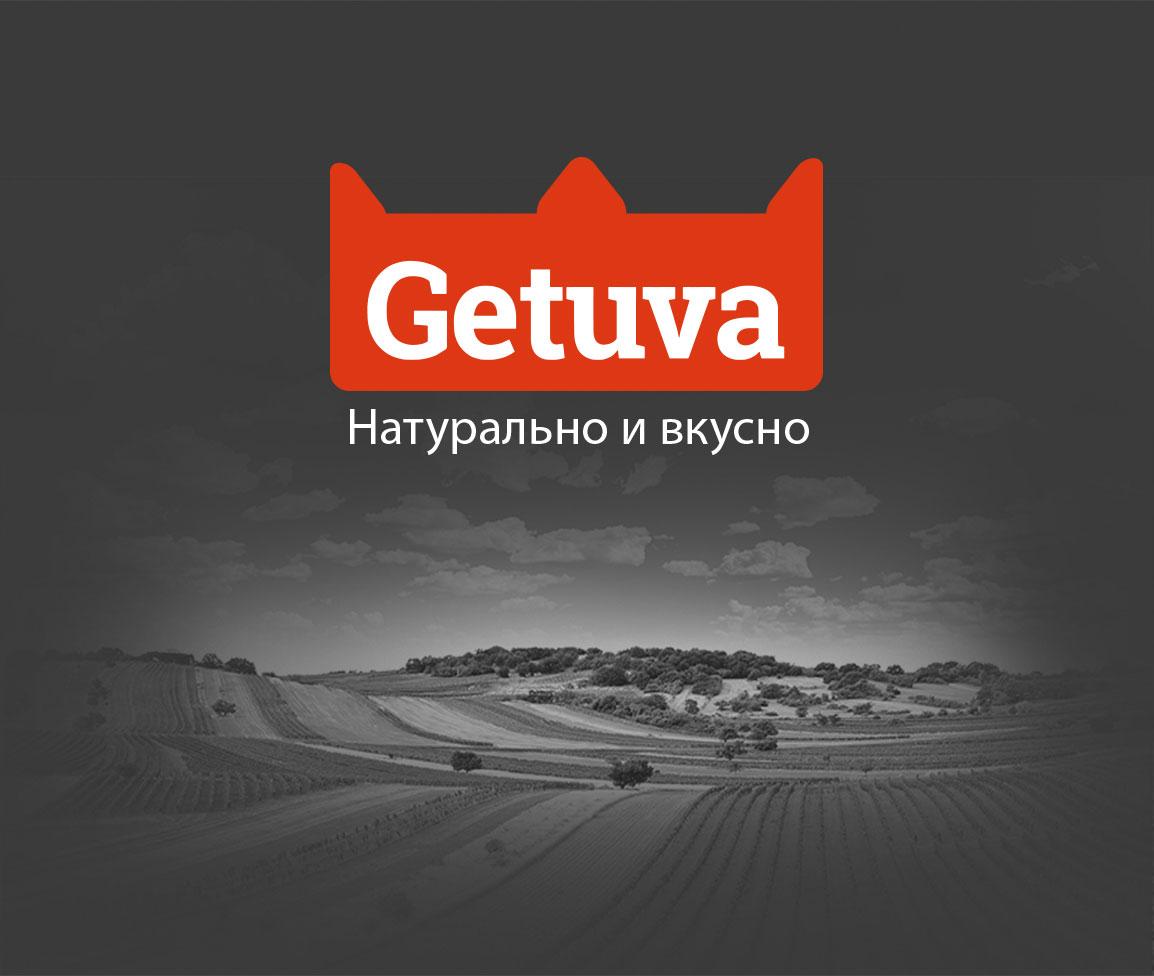 Упаковка для масла Getuva
