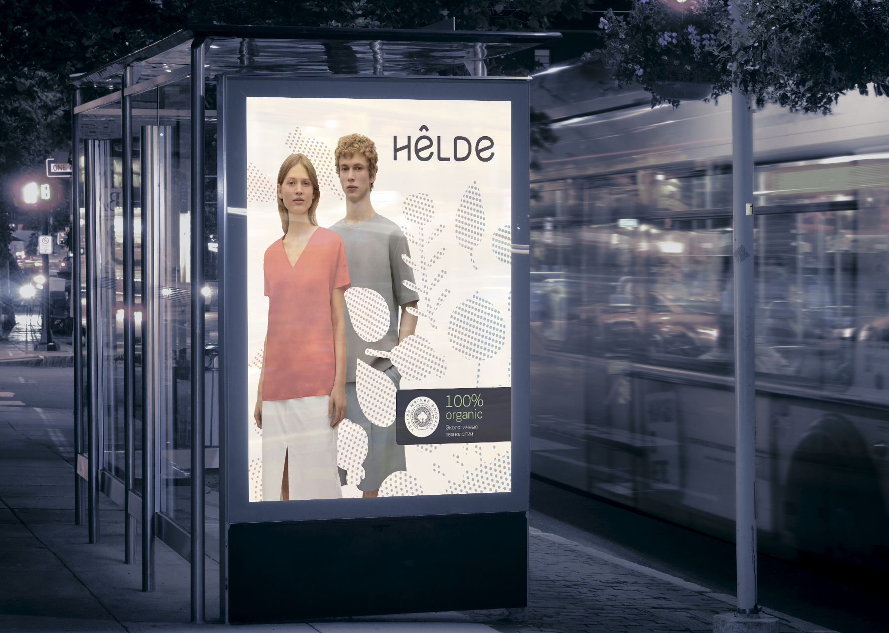 Helde_-10
