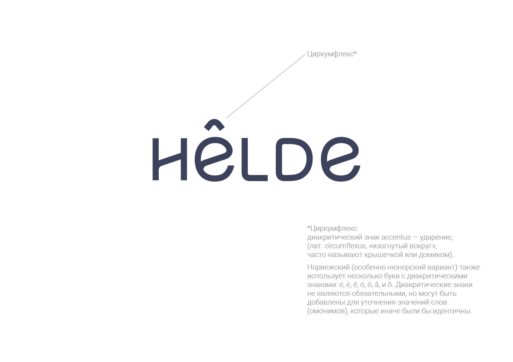 Helde_-03