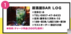 スクリーンショット 2020-06-28 22.43.09.png