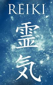 Sacred geometry. Reiki symbol. The word