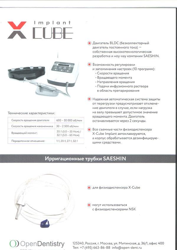 ПРЕЗЕНТОР - 2.jpg