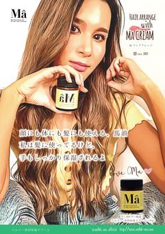 haircare_pop14.jpg