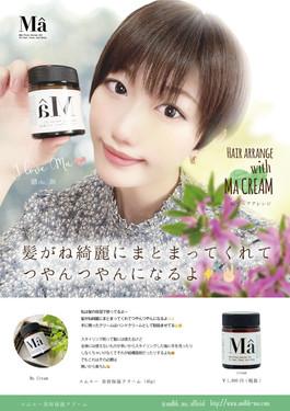 s_haircare_pop11.jpg