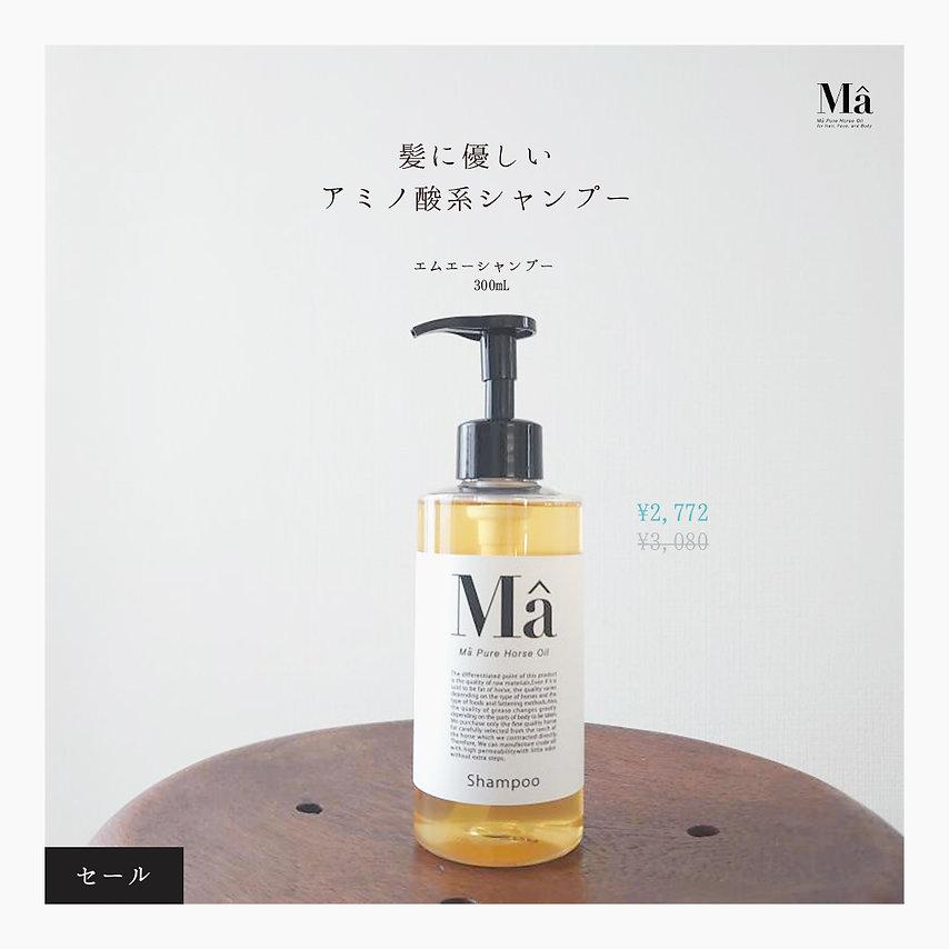 MA_S_sale.jpg