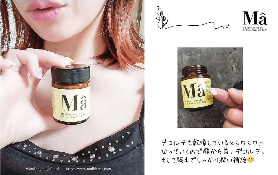MAIN2021_2.jpg