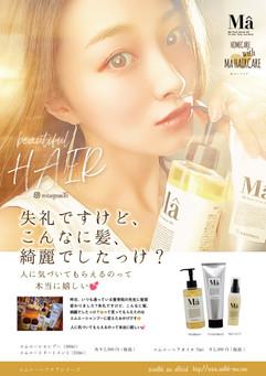 s_haircare_pop17.jpg