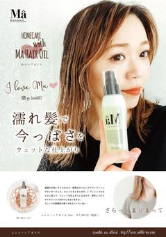 haircare_pop6.jpg