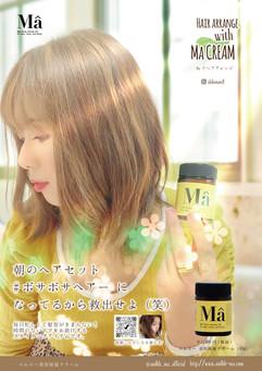 s_haircare_pop26.jpg