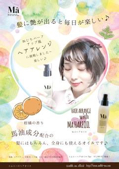 oil_pop_kawaii.jpg