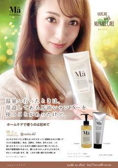 s_haircare_pop24.jpg