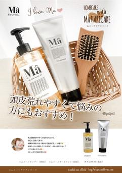 haircare_pop12.jpg