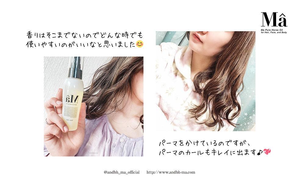 MAIN2021_oil_4.jpg