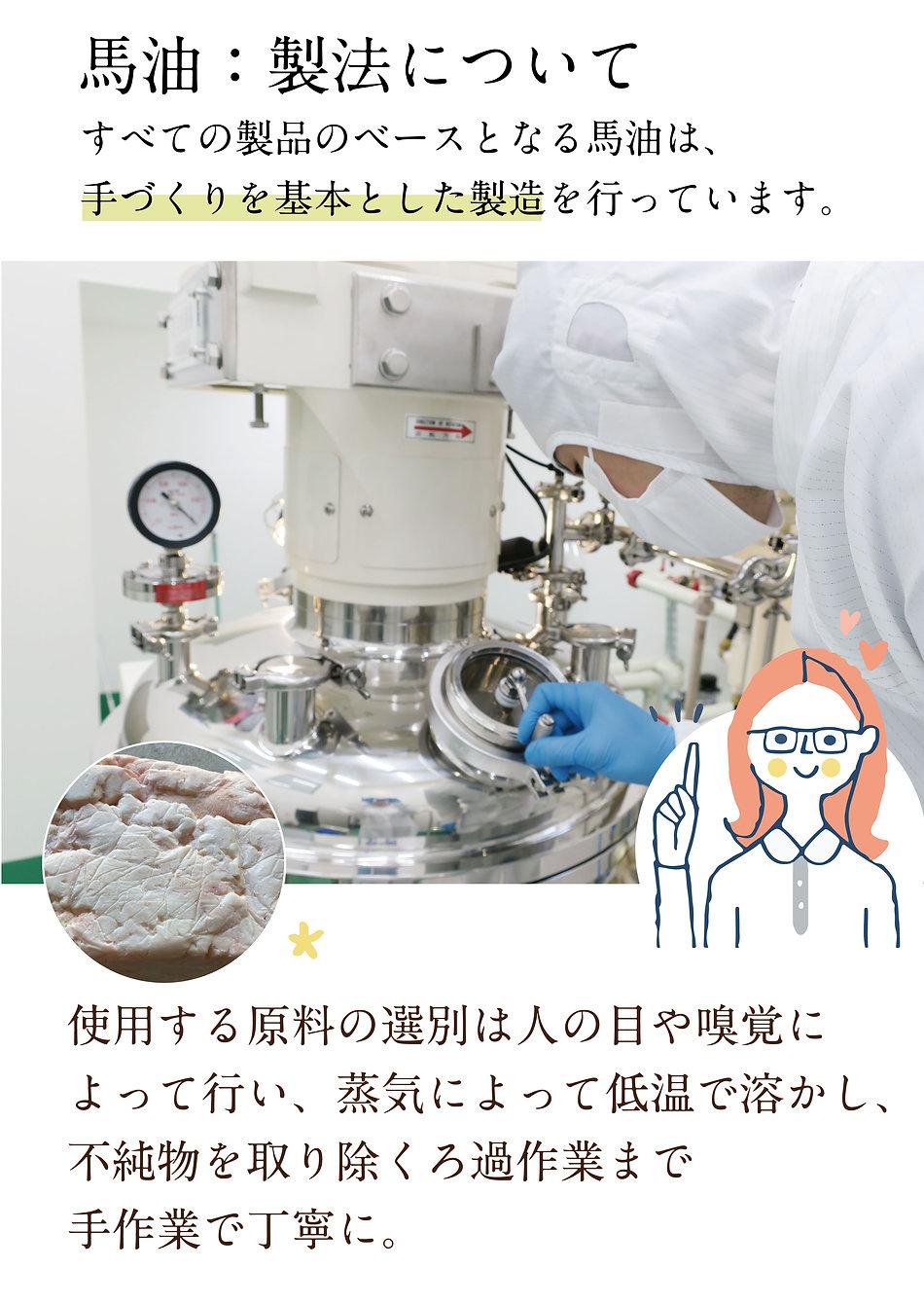 homepage_top_parts5-1.jpg