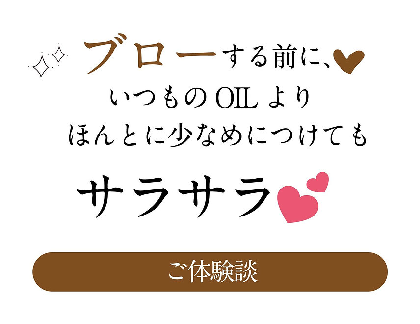 message03.jpg
