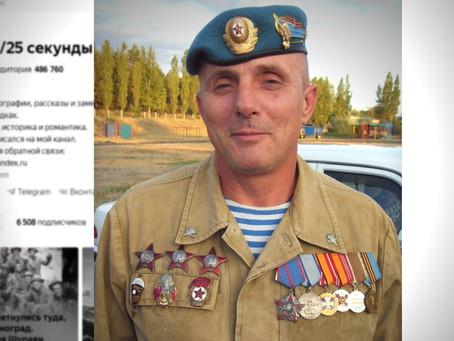 Кто был награжден тремя орденами Красной Звезды в Афгане (продолжение).