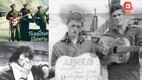 🎸Какую музыку слушали #Шурави на Афганской войне - Воспоминания ветеранов Афганистана🎧🎸🎤