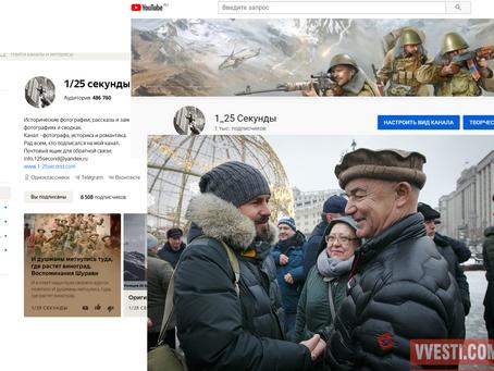 Почему канал 1/25 Секунды перестал писать статьи на Яндекс.Дзен