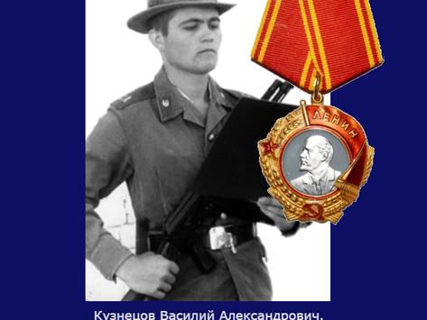 Почему не вернулся из Афгана, младший сержант Кузнецов Василий Александрович 149 гв. МСП, 201 МСД