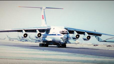 """Первый день """"Афганской войны"""". Ил-76 СССР-86036 первая потеря в Кабуле"""