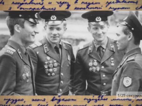 Как служили Шурави из ДШМГ ПВ КГБ СССР в Афгане. Воспоминания ветеранов