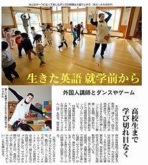 サマラ新聞.jpg