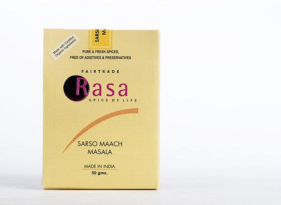 Sarso Mach (Fish) Masala 50 GMS