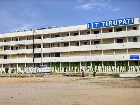 IIT-Tirupati పరిశోధనలను ప్రోత్సహించడానికి RGUKT తో ఒప్పందం కుదుర్చుకుంది