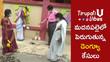 మదనపల్లెలో పెరుగుతున్న డెంగ్యూ కేసులు